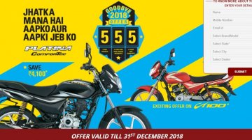 Revised Bajaj 5-5-5 offer extended until December 31