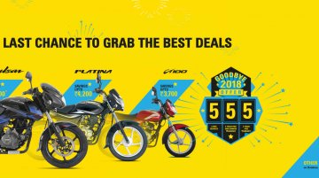 Bajaj Dominar 400 gets free service, warranty & insurance