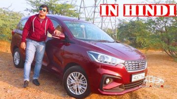 2018 Maruti Suzuki Ertiga | First drive review (in Hindi) | New engine, style and features