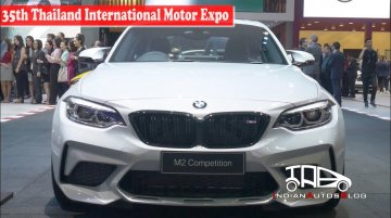 2018 BMW M2 Competition | 35th Thailand International Motor Expo | Indian Autos Blog