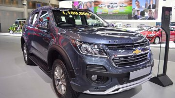 Chevrolet Trailblazer 'Perfect' Edition - Motorshow Focus
