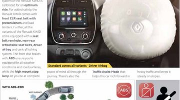 Renault Kwid gains new infotainment system and more safety features