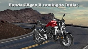 2019 Honda CB300 R l Preview | Honda's 300cc naked street fight coming to India