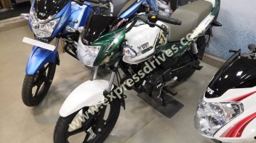 TVS Star City Plus Kargil edition arrives at dealerships