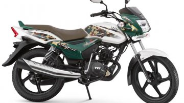 TVS Star City Plus Kargil edition launched at INR 54,399