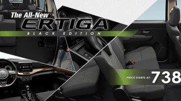Suzuki Ertiga Black Edition launched in the Philippines