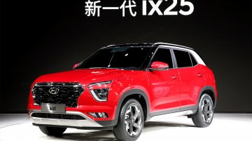 2020 Hyundai ix25 (2020 Hyundai Creta) debuts at Auto Shanghai 2019