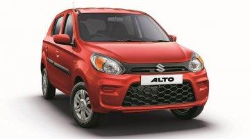 Maruti Suzuki Alto सीएनजी ने दी बाज़ार में दस्तक, कीमत 4.11 लाख रुपये