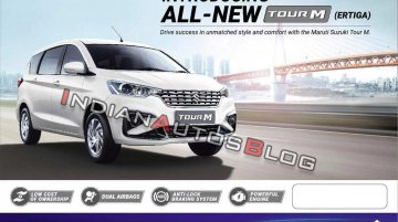 Maruti Tour M (second-gen Maruti Ertiga taxi) revealed [Brochure Inside]