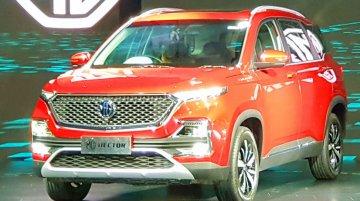 अगले 2 साल में भारत के भीतर 5 नई कार लॉन्च करेगी MG Motors