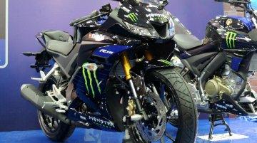 Yamaha YZF-R15 V3.0 Monster Energy Yamaha MotoGP Edition unveiled [Video]
