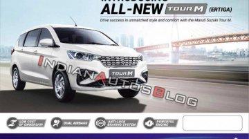 Maruti Suzuki Tour M का ब्रोशर लीक, टैक्सी फ्लीट में होगी इस्तेमाल