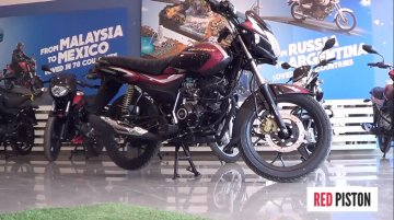Bajaj Platina 110 H Gear launched, priced from INR 53,376 [Video]