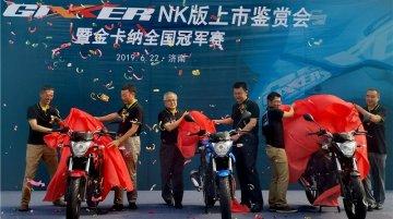 Suzuki Gixxer 155 launched in China as Gixxer NK
