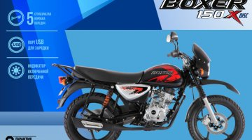 2019 Bajaj Boxer 150X launched in Russia at RUB 88,900