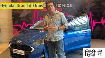 2019 Hyundai Grand i10 Nios First Look Video   हिंदी में