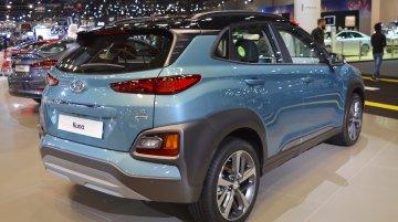 2020 Hyundai Kona Hybrid को लेकर आई यह नई जानकारी