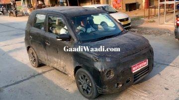Maruti Wagon R premium variant for NEXA - Image Gallery