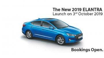 Hyundai Elantra की फेसलिफ्ट एडिशन 3 अक्टूबर को होगी लॉन्च, बुकिंग शुरू