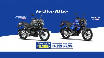 Save up to INR 8,280 on Yamaha FZ-S Fi and FZ Fi with festive season offers