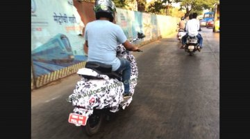 Bajaj Urbanite 16 अक्टूबर को होगा लॉन्च? केन्द्रीय परिवहन मंत्री होंगे मौजूद