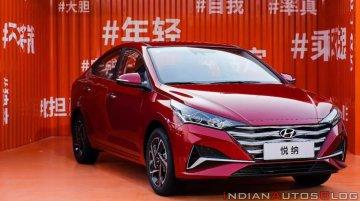 2020 Hyundai Verna to debut in India at Auto Expo 2020