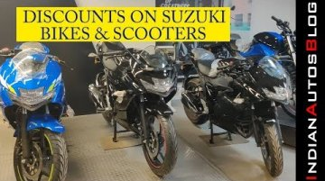 Full Details Of Discounts On Suzuki Bikes and Scooters