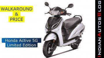 Honda Activa 5G Limited Edition Walkaround & Price
