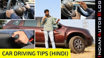 Car Driving Tips (Hindi) | For beginners and experienced drivers