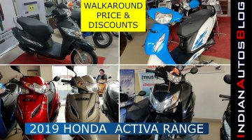 Honda Activa Complete Range Details, Walkaround, Price & Discounts (Hindi)