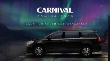 Kia Carnival भारत में जनवरी 2020 में होगी लॉन्च, जानें डिटेल?
