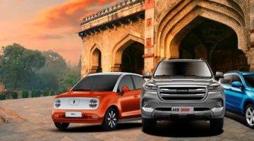 Great Wall Motors की भारत में होगी एंट्री, क्या ऑटो एक्सपो 2020 में?