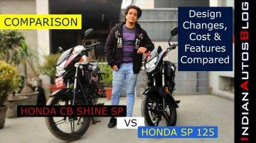 Honda SP 125 vs CB Shine SP Comparison (Hindi)