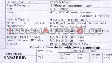 Exclusive: Bajaj RE EV electric rickshaw specs leaked, to be launched soon