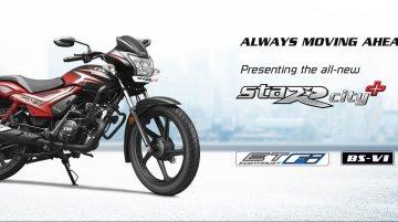 TVS Star City Plus बीएस6 भारत में लॉन्च, प्राइस, फीचर और स्पेक