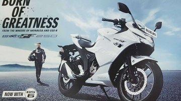 Suzuki Gixxer SF 250 बीएस6 का ब्रोशर लीक, स्पेसिफिकेशन जानें