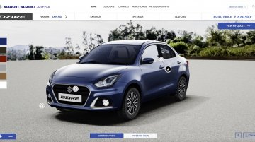 Maruti DZire BS6 online car configurator goes live