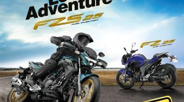 BS6 Yamaha FZ 25 listed online: Specs, features & colours revealed
