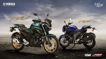 Yamaha reopens its manufacturing facility in Tamil Nadu - IAB Report