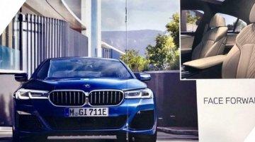 BMW ला रही है 5 Series का फेसलिफ्ट वर्जन, एक्सटीरियर लीक