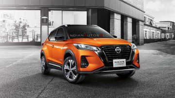 New Nissan Kicks facelift e-Power with refreshed design leaked - IAB Report