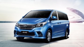 India-bound 2021 MG G10 MPV launched in China - IAB Report