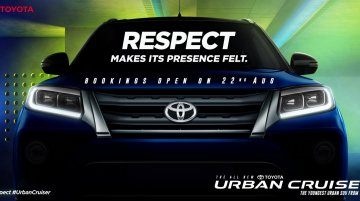 Toyota Urban Cruiser booking details & select features officially revealed