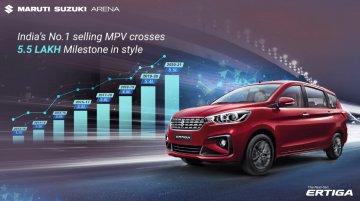 Maruti Ertiga, India's best-selling MPV, achieves 5.5 lakh sales milestone