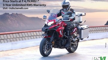 BS6 Benelli TRK 502 Launched - Benelli's 2nd BS6 Bike in India