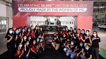 MG Hector Crosses 50,000 Production Milestone; Manufactured By All-Women Crew