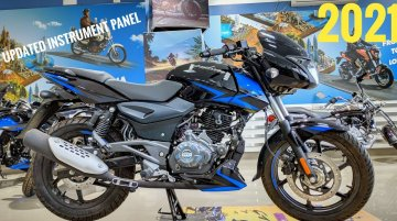 Bajaj Pulsar 150 Instrument Console Updated for MY2021 [Video]
