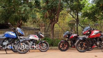 Bajaj Pulsar 150 Gets 4 New Colours For MY2021 [Video]