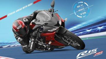 Yamaha R15 v3.0 Gets a New Metallic Red Colour Option