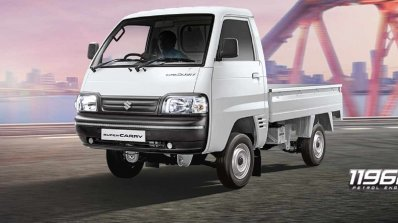 2020 Maruti Super Carry Cng Price